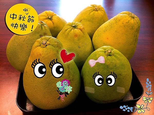【祝大家中秋(啾)節快樂!】今天拍了茶水間的柚子們,加碼放送這甜蜜蜜告白片段! ((這是作蜜月的職業病嗎?哈哈~~大家都幸福喔♥