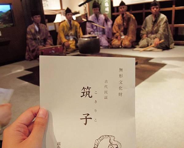 【筑子‧こきりこ‧KoKiRiKo】好喜歡這段表演,他們也有來台灣演出過喔。在開始前,拍下這張期待照^o^ 今天美好午後時光,一起來欣賞吧~