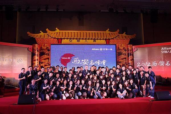 2012.0904~0908台灣安聯人壽西安高峰會200人,圓圓滿滿,快樂回國。滿意度百分百!
