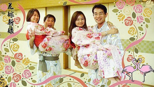 好♥幸福!來日本渡蜜月,美麗女孩穿上花嫁浴衣,帥氣老公的新娘抱,好嬌羞好美麗~