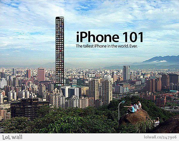 哈哈哈~~現在iphone5 → 進階到101,原來會長這樣呀 ((太酷!