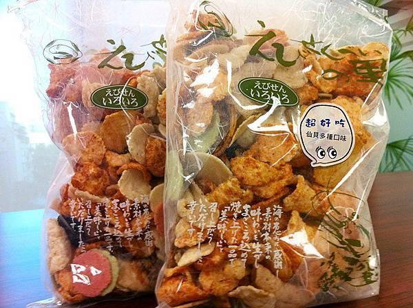 【好吃の】謝牢板推薦,在名古屋機場要買這個喔!很好吃~ 這個是綜合包,有很多口味!謝謝謝牢板 ♥