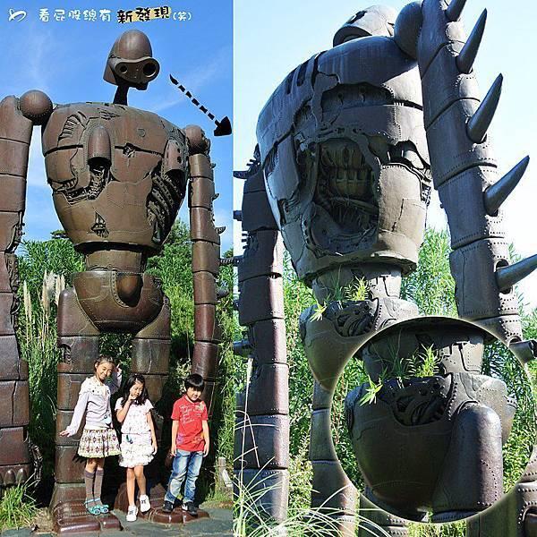 【發芽了】三鷹之森吉卜力美術館,3F有一隻天空之城的守護機器人,超人氣大家都搶著和他拍照呢!一直以來都是正面,第一次發現,原來他背後屁股長青草發芽了,好可愛♥
