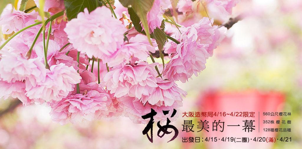index_japan023