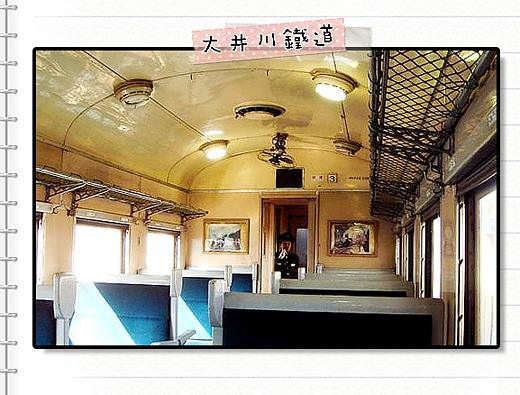 大井川鐵道18.jpg