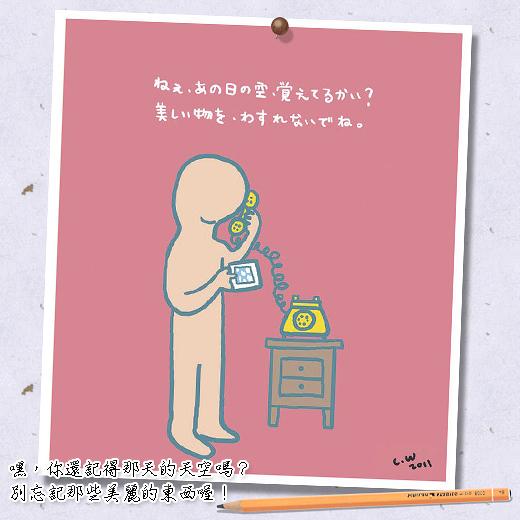 王薔畫8.jpg