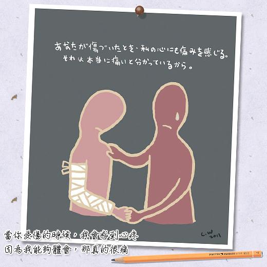 王薔畫3.jpg