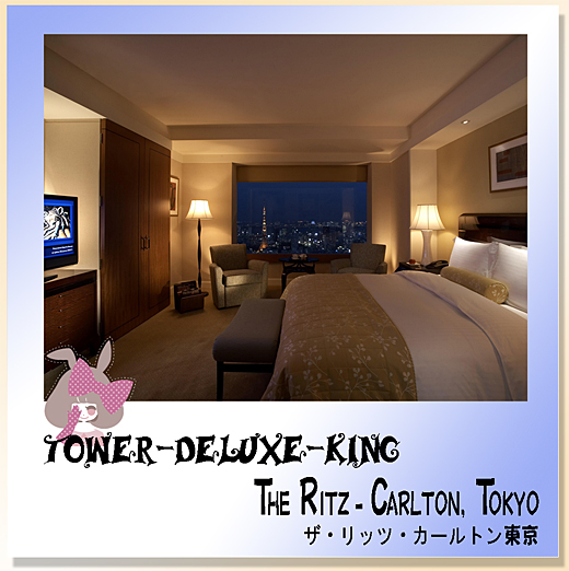 Tower-Deluxe-King.jpg