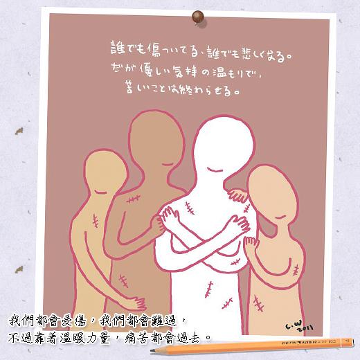 王薔畫11.jpg