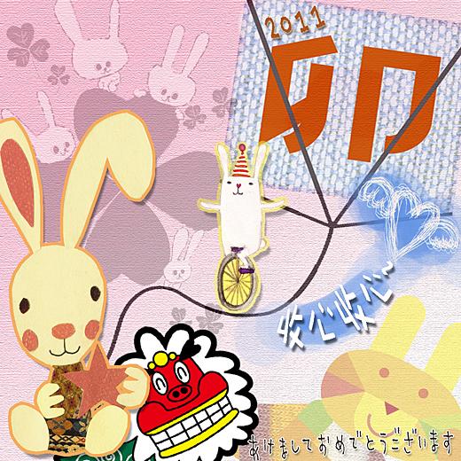 兔子收心.jpg