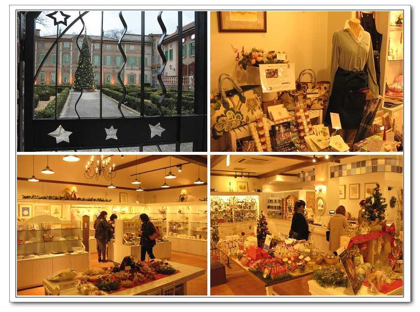 小王子商店