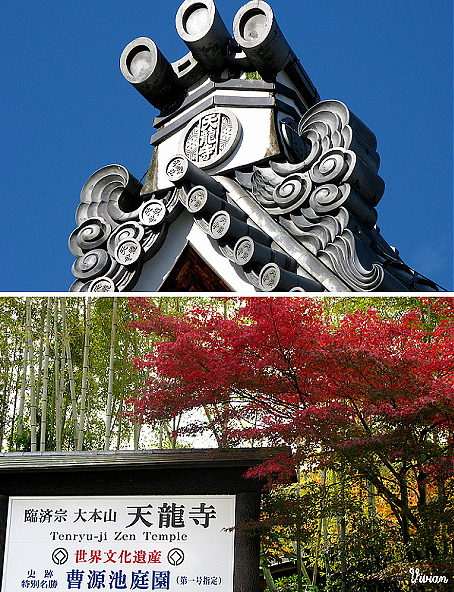 嵐山天龍寺 (1).jpg