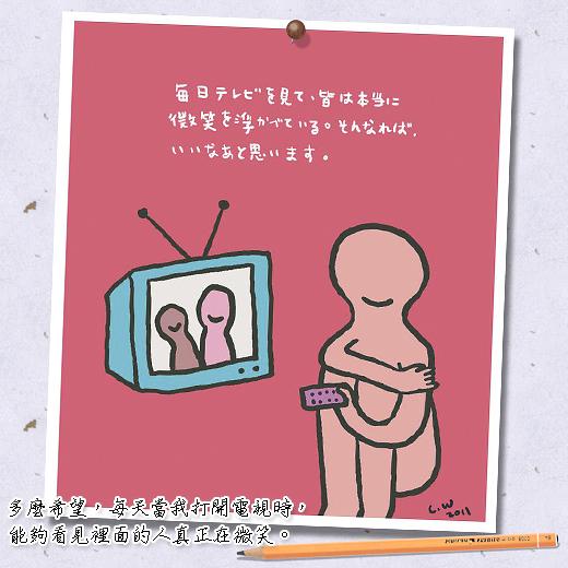 王薔畫7.jpg