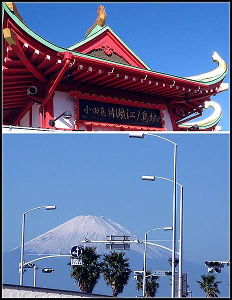 江之島fuji3.jpg