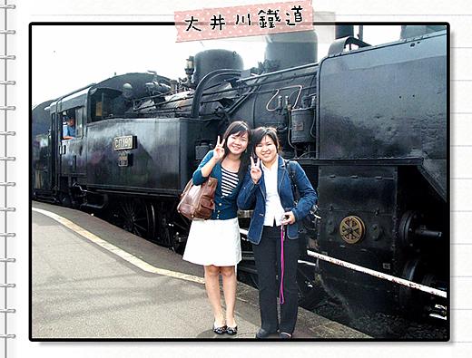 大井川鐵道15.jpg