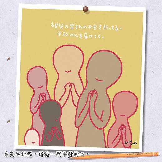 王薔畫9.jpg