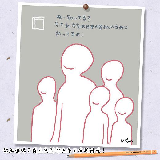 王薔畫5.jpg