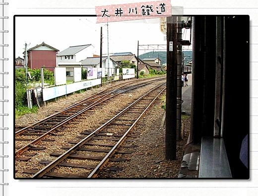 大井川鐵道16.jpg