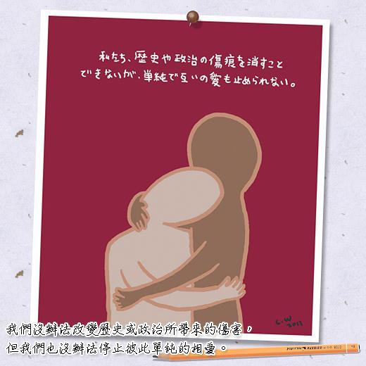 王薔畫4.jpg