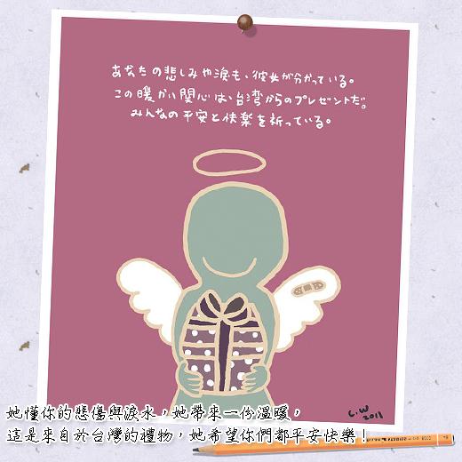 王薔畫6.jpg