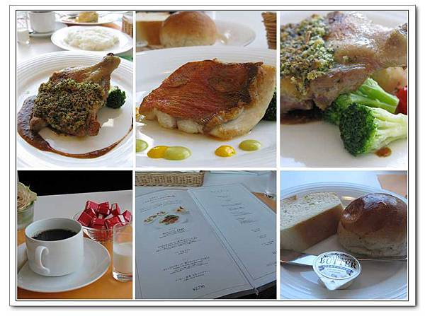 POLA美術館餐廳1.jpg