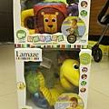 拉梅茲玩具