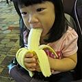24塊台幣的香蕉