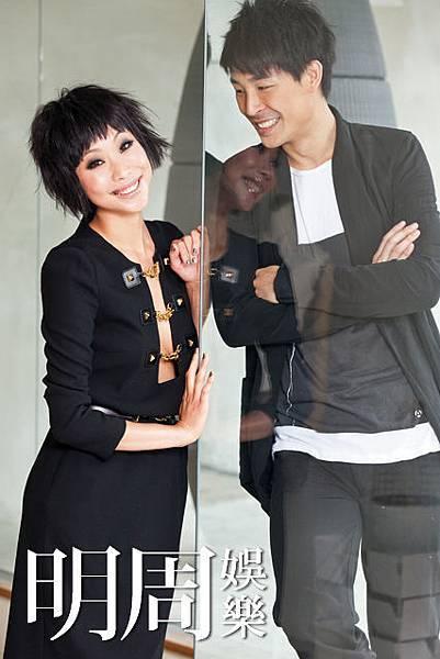 明周娛樂 119期封面 10