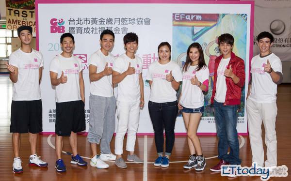 臺北市黃金歲月籃球協會公益慈善活動