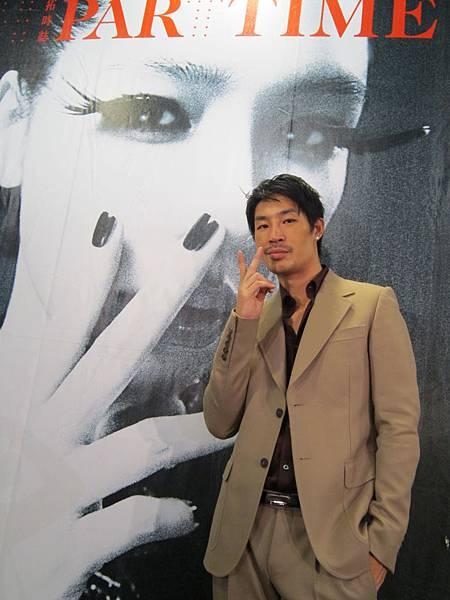 PARTIME 拓時誌 試刊號發表記者會01