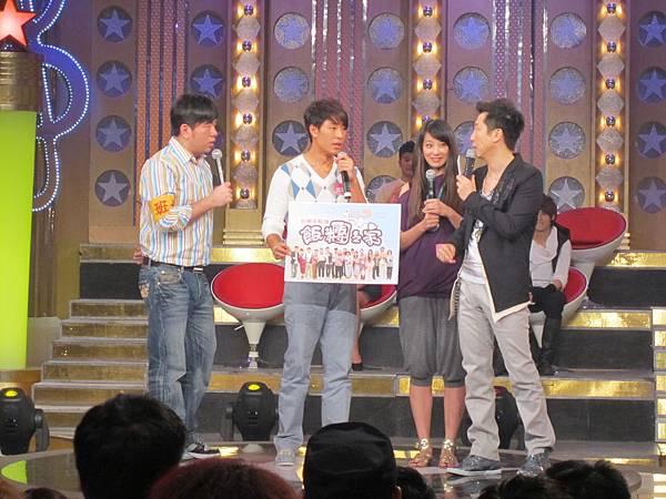 電視宣傳-百萬大歌星01