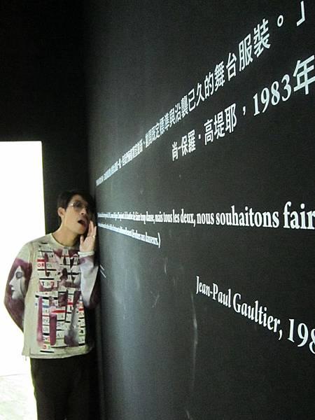 幻羽舞影 展06