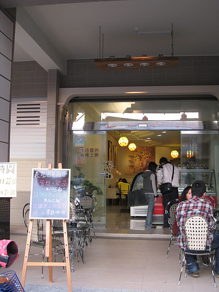 店外一隅_低卡低脂冰淇淋_79 Style 時代_屏東內埔.JPG