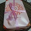 小盒外包裝_傳承口味太陽餅_太陽堂餅店_台中中區_20110503.JPG