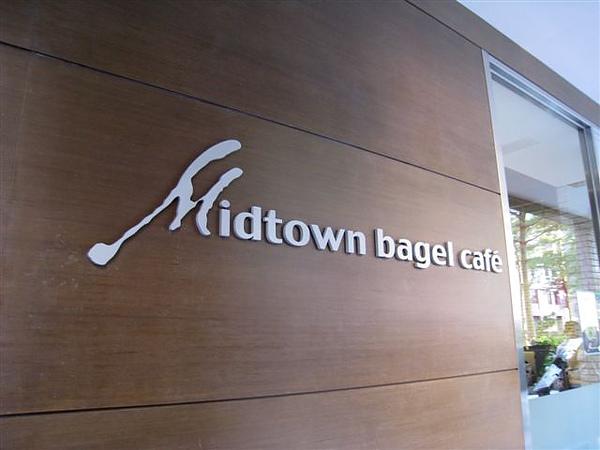 店門_美式早午餐_Midtown bagel caf'e_高雄河堤.jpg