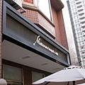 招牌_美式早午餐_Midtown bagel caf'e_高雄河堤.jpg