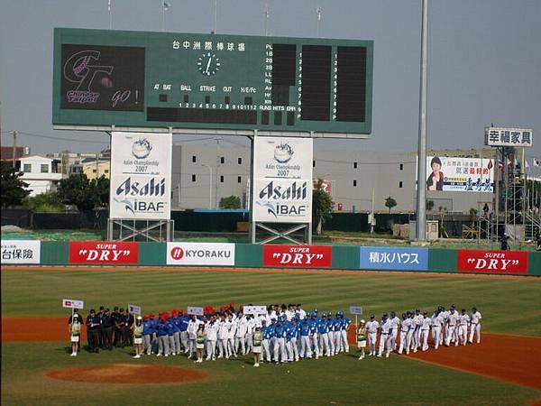 2007亞錦賽開幕典禮.jpg