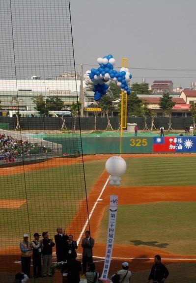2007亞錦賽開幕典禮-2.jpg