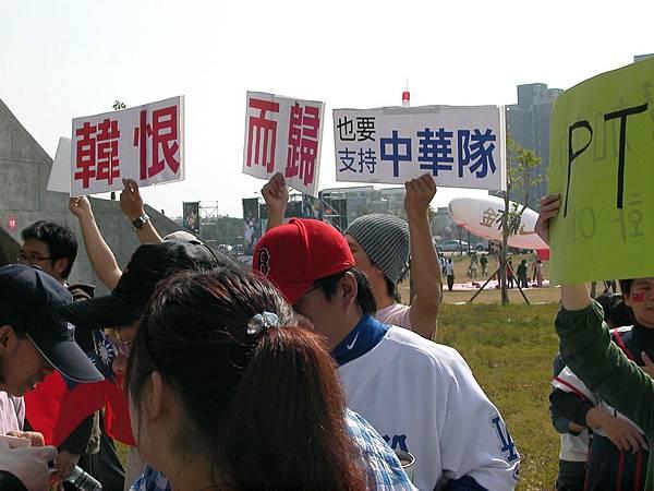 2007亞錦賽開幕戰_中韓.jpg