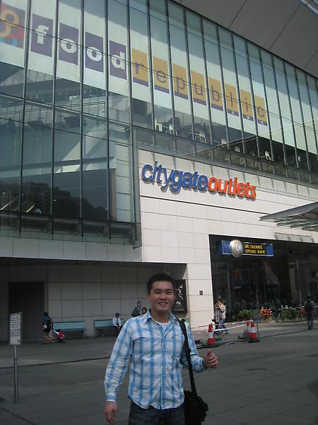 香港東薈城outlet
