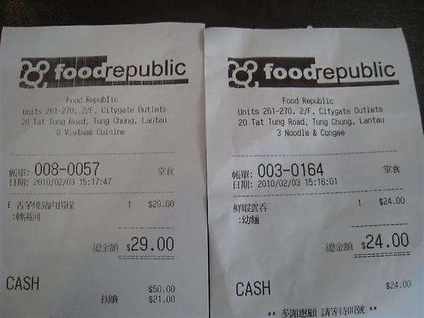 food republic in 東薈城