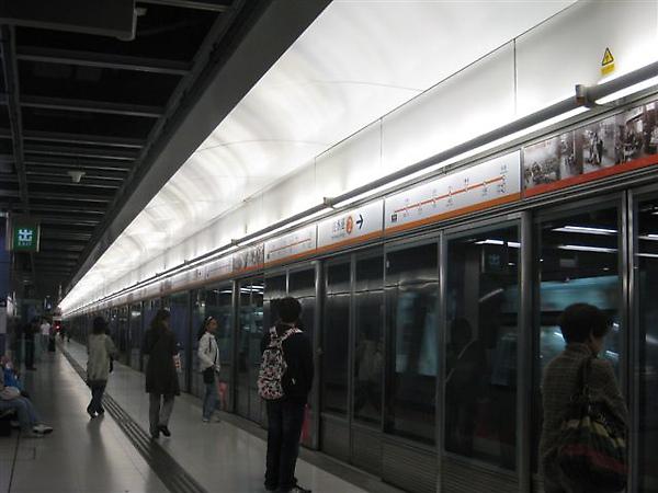 港鐵 東湧站