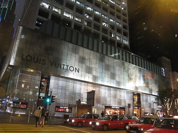 LV 旗艦店