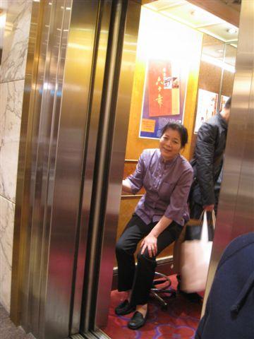 鏞記電梯小姐