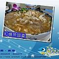大好味海鮮_紅燒魚翅羹.jpg