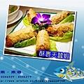 大好味海鮮_酥裹天蠶蝦.jpg