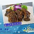 大好味海鮮_蜜汁黑鮪琵琶骨.jpg
