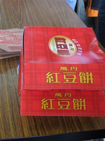 外盒包裝_奶油醬爆先驅_萬丹紅豆餅_屏東萬丹.JPG