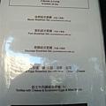 菜單_美式早午餐_Midtown bagel caf'e_高雄河堤.jpg
