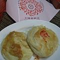 太陽餅外觀_傳承口味太陽餅_太陽堂餅店_台中中區_20110503.JPG